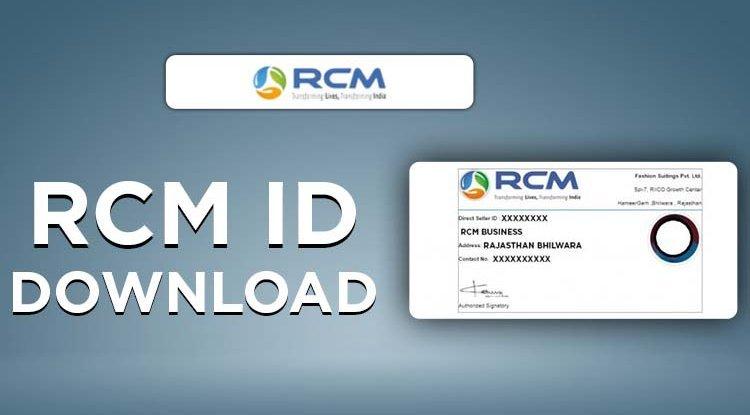 Rcm Id card - rcm identity card , rcm id card benefits, download