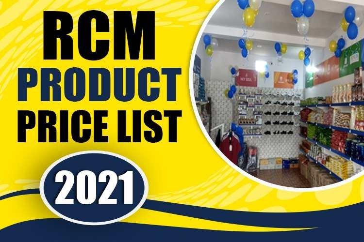 rcm product price list 2021 pdf | update date - 14.06.2021