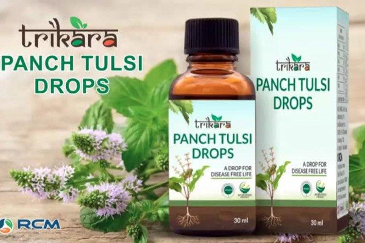 Rcm Panch Tulsi Drops Benefit