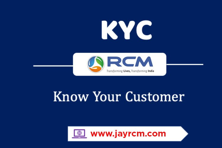 Rcm e-KYC Application Correction | Rcm Business