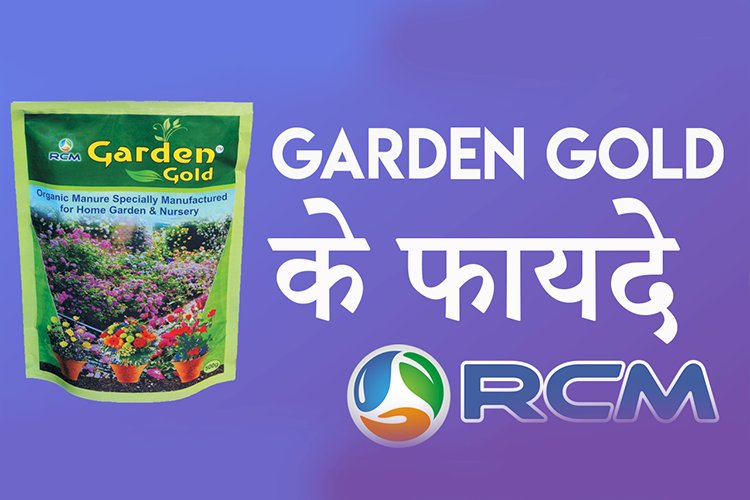 Rcm garden gold Benefit