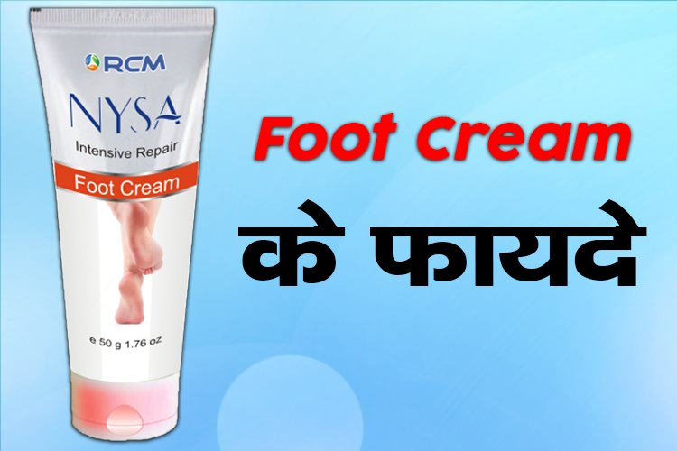 Benefit of rcm nysa foot cream