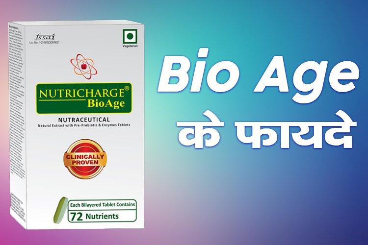 Nutricharge Bio Age Benefits - Ingredients, Price