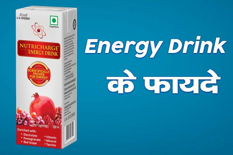 Nutricharge Energy Drink Benefit