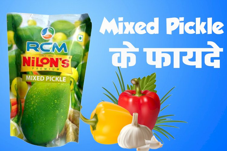 Benefits of RCM mixed pickle