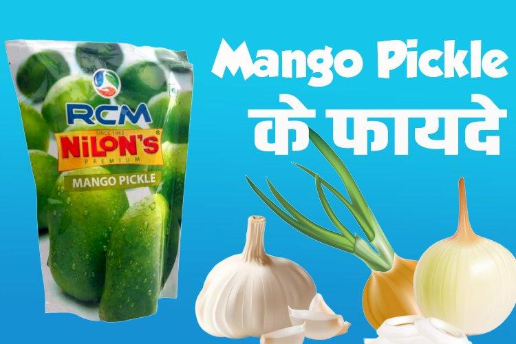Benefits of RCM Mango pickle