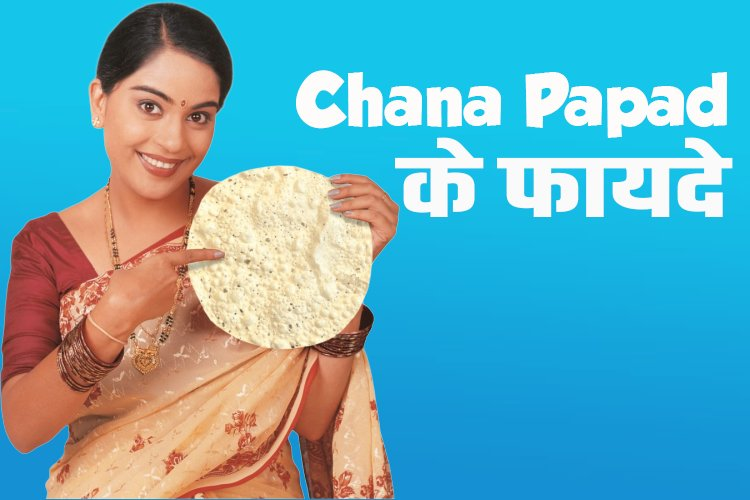 Benefits of RCM chana papad