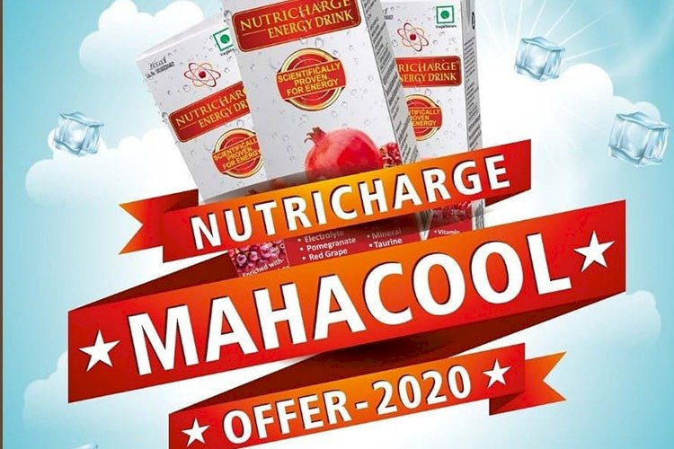 Nutricahrge mahacool offer 2020