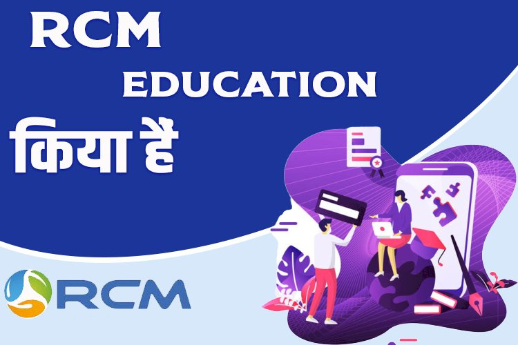 Rcm Business Education