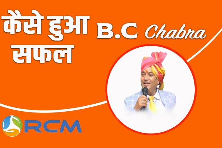 B C Chabra In Rcm Business