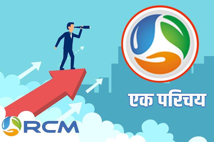 Rcm Business ek parichay